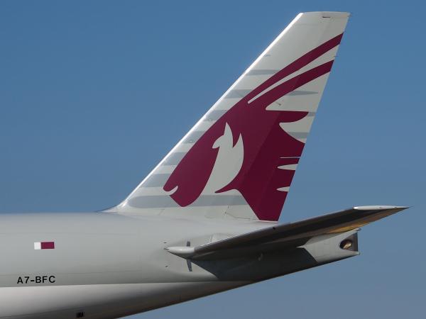 wikimedia qatar