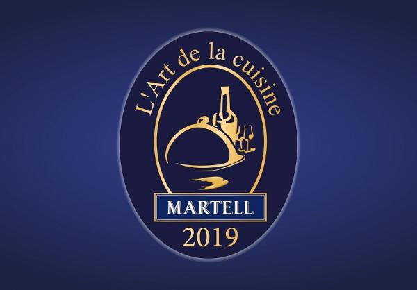 logo martell 2019