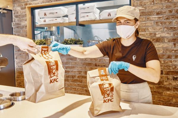 KFC wiatowy Dzie ywnoci 2020 2